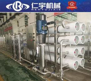 生产厂家直供 水处理反渗透设备