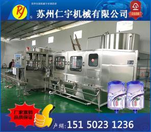 生產廠家供應 三--五加侖大桶水灌裝設備生產線 桶裝水整套生產線