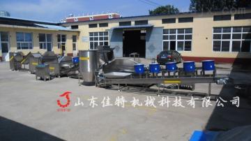 厂家供应冷冻薯片薯条油炸生产线