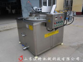 佳特牌豆干油炸设备,自动控温油炸机