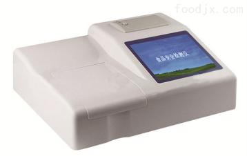 FX-S120小型食品安全检测仪设备