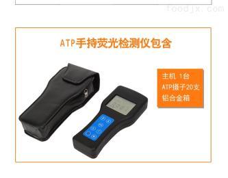 FX-ATP荧光微生物检测仪