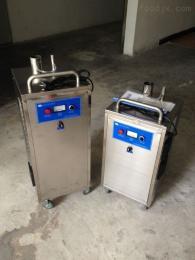 HW-XS-40G廣州環偉304不銹鋼開放式石英管臭氧消毒機