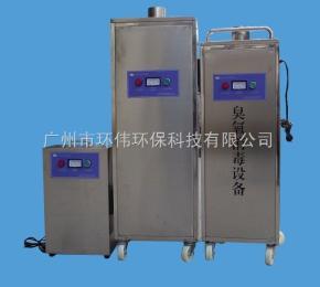 HW-YD落菌總數超標可以選用環偉臭氣空氣消毒機