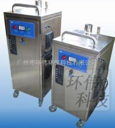 广州不锈钢组培室臭氧消毒机