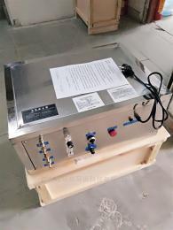 HW-ET-I-10G高等学校实验室专用精密可调式臭氧发生器