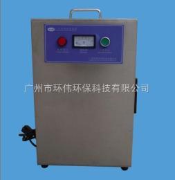 HW-XS小型实验室用臭氧发生器