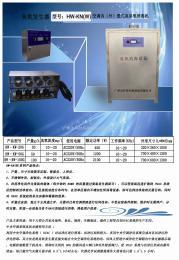 HW-YD-10g食品厂如何选臭氧空气消毒机 环伟生产质量可靠