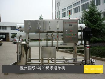 6吨反渗透纯净水生产线