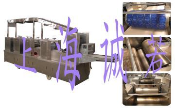 自动苏打饼干生产线