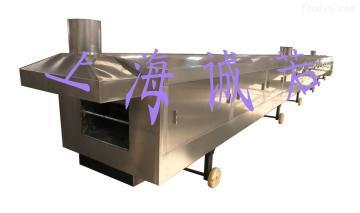 餅干隧道烤爐