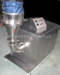 SGFG-2000制藥用沸騰干燥機