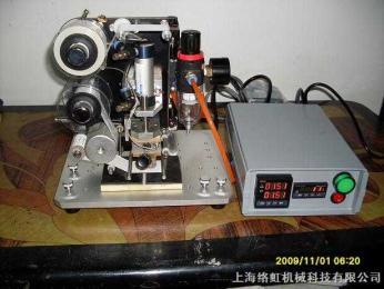 HP-241Q不锈钢热烫印打码机
