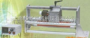 MS-200型墨轮高速打码机