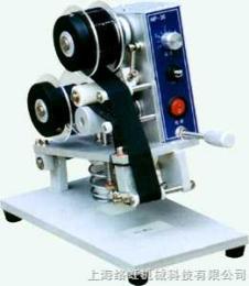 HP-30手动热打码机