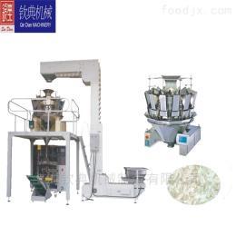 QD-420混合水果干 蔬菜干可加打孔 风干果蔬包装机