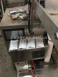 QD-160高碘值椰殼顆粒活性炭包裝機超聲波封口機
