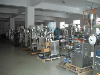 QD-18II供应青岛茶叶包装机 潍坊袋泡茶包装机 广东凉茶茶叶包装机