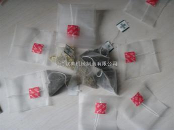 QD-20D三角包包装机 袋泡茶包装机 茶叶包装机
