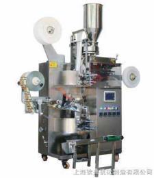QD-18II上海产无纺布袋包茶包装机,进口尼龙三角茶叶包装机,多角茶叶包装机