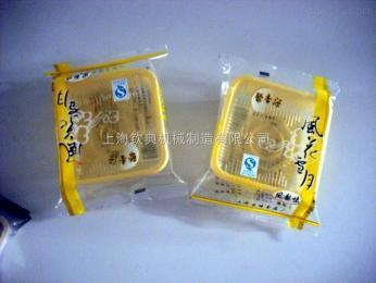 QD-320B月饼 方便面包装机