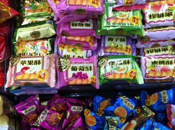 QD-898供应梅子糖/花生糖双振动糖果包装机