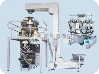 QD-420进口甜青豆计量包装机 速冻青豆米自动包装机