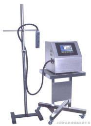 QD-PMJ避孕套盒生產批號噴碼機