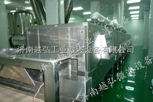 营养米粉机械设备 济南膨化机 30KW隧道式微波烘干灭菌机厂家