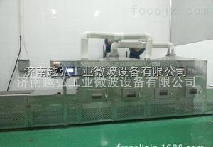 供应定制加工面粉微波烘干灭菌机