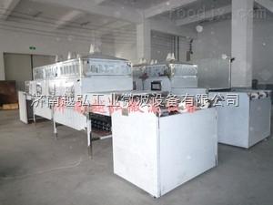 ?#33014;隮H-50kw杂粮微波干燥机 新型