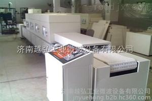 微波设备配件(磁控管)微波变压器 微波电源 微波干燥杀菌设备