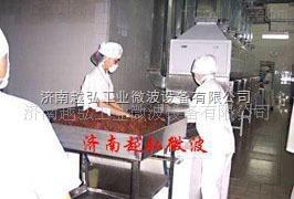 YH-20KW微波杀虫干燥机/新疆葡萄干微波烘干杀虫设备 微波灭菌设备 微波烘干设备