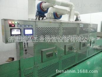 zui新型中药饮片微波干燥灭菌机