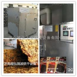 坚果果脯微波烘干烘焙机,多功能设备