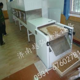 红豆绿豆微波烘焙熟化设备 杂粮低温烘焙熟化机