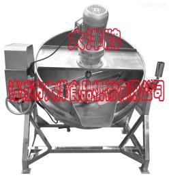 JCG蒸汽锅 夹层蒸汽锅