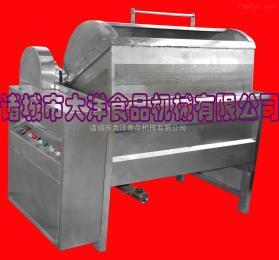 DPT-1200A大洋牌电加热螃蟹蒸煮机 土豆块蒸煮锅