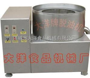 TS-500全自動蔬菜脫水機,蔬菜瀝水機