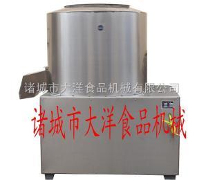 BF干粉搅拌机械,大洋系列专用拌粉机