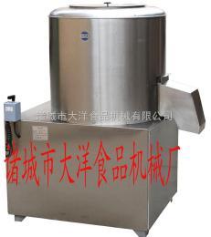 BF干粉搅拌机械 干粉搅拌设备