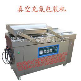 DZ薯片包装机价格 不锈钢包装机批发 真空充氮包装机
