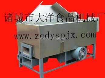 MYZ大洋牌煤加热油炸机 燃煤型油炸锅 节省能源的电炸炉