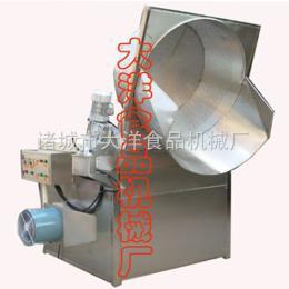 DYZ/MYZ油炸食品的专业设备 油炸炉▼油炸生产线●网带式油炸机