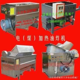 DYZ电加热油炸机、自动搅拌的油炸锅、自动排渣的油炸机械