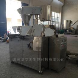 GLZ-120食品药用制粒机厂家 化工造粒机器
