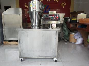 智能型沸騰干燥機 不銹鋼干燥設備