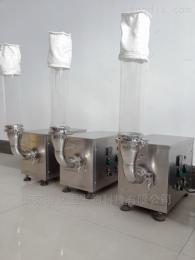 實驗室沸騰干燥機廠家  中藥食品中藥干燥