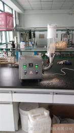 FG-12實驗室沸騰干燥機