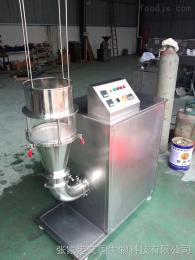 FG  中試高效沸騰干燥機